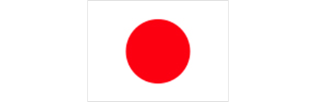 "Drapeau Japonais ""Hinomaru"""